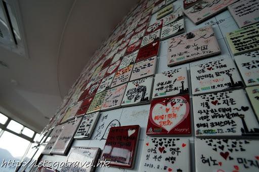 2013Busan1389.JPG