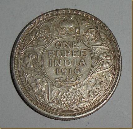 British India One Rupee Silver Coin