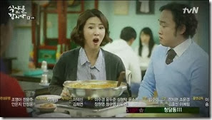 Let's.Eat.E04.mp4_002966863