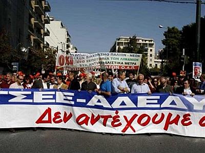 24ωρη απεργία για αύριο, Τρίτη 7 Φεβρουαρίου, σε Δημόσιο, δήμους, ιδιωτικό τομέα