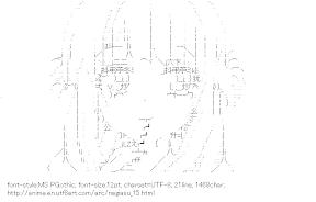 [AA]Shiotome Miuna (Nagi no Asu Kara)