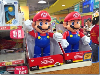 Super Mario 20 Inches Figurines