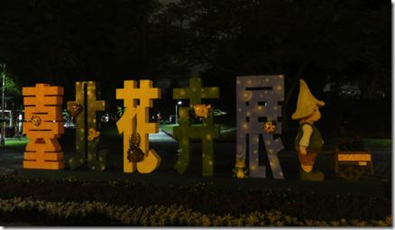 螢幕快照 2013-04-11 下午6.02.15