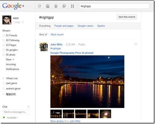 Google Photography Prize-01