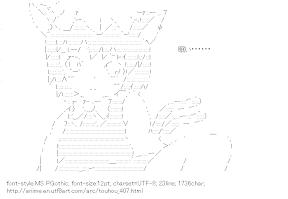 [AA]Chen (Touhou)