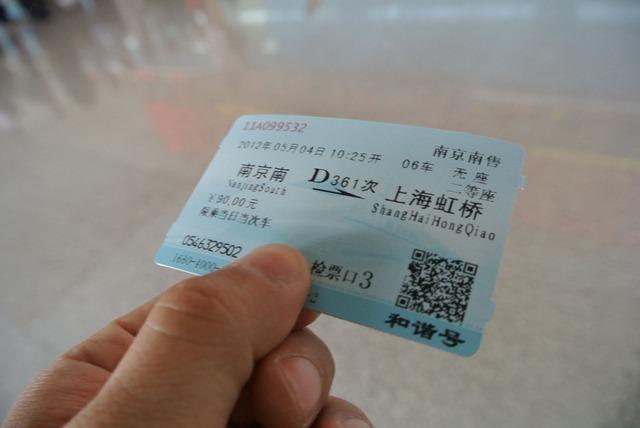 DSC_1730