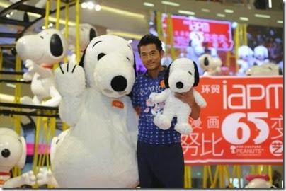 Snoopy Peanuts 65th Anniversary Shanghai Exhibition 史努比·花生漫畫65周年變.變.變.藝術展 09
