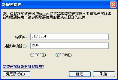 2012-11-07_14h33_19