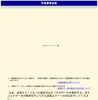 20130308_3.png