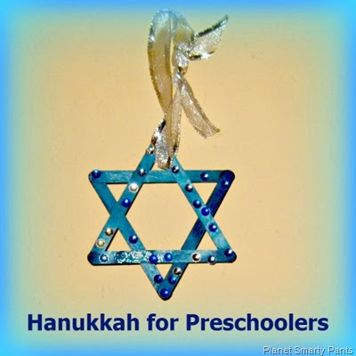 Hanukkah for Preschoolers