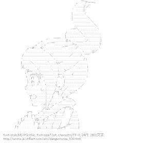 [AA]朝日奈葵 (ダンガンロンパ)
