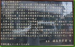 mht3216(1)