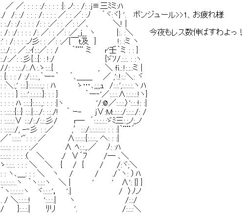 アニエス・ジュベール(タイガー&バニー)