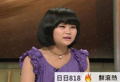 李靜恩 韓國遊民妹