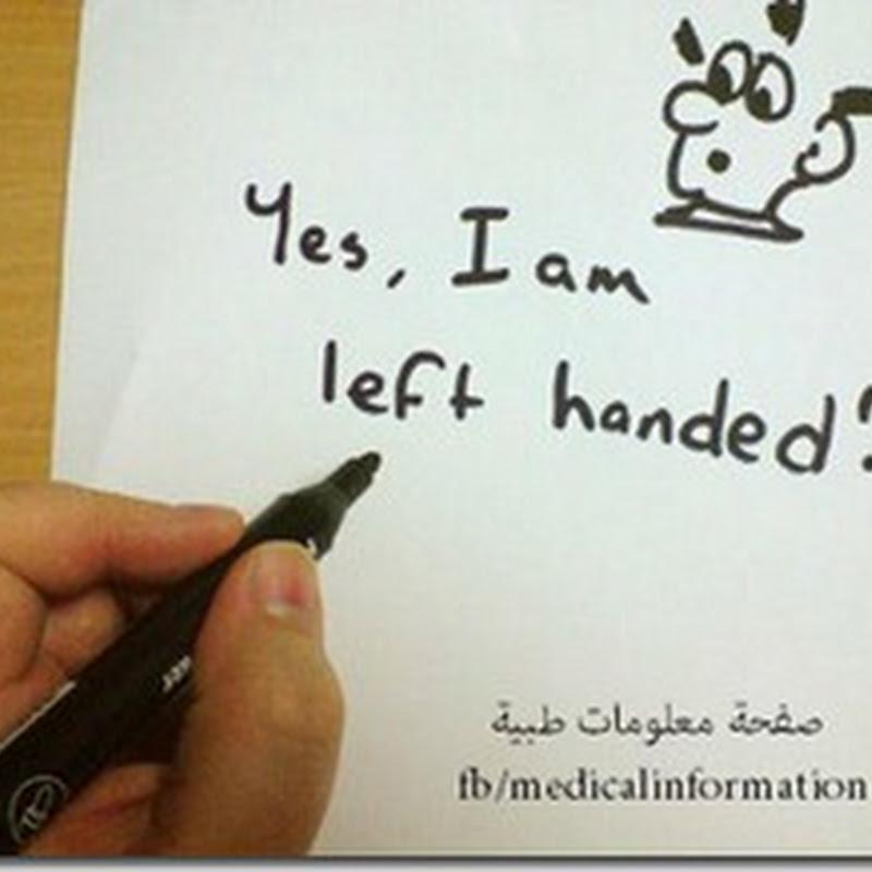 هل تعلم لماذا يكتب البعض باليد اليسرى؟