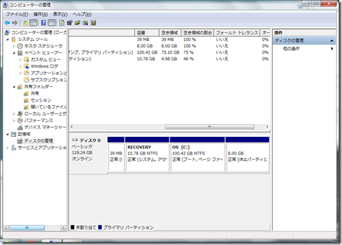 win7-disk-10