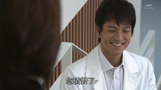 原檔-Doctors-最強的名醫-03.mp4_20120101_143024.858