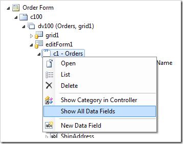 List option in Code On Time Explorer