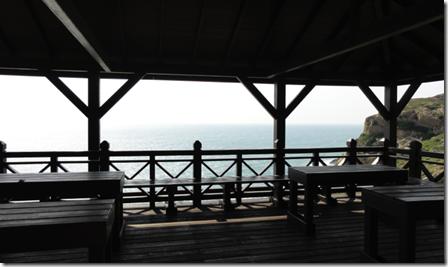 螢幕快照 2013-06-21 下午6.24.03