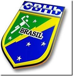 Brasil realiza gira por Túnez. Jugará vs el local, Rusia y Bielorrusia | Mundo Handball