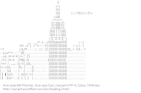 [AA]Building