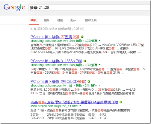 google search-03