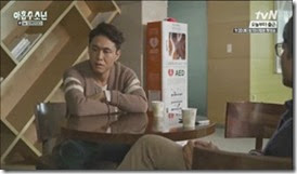 Plus.Nine.Boys.E03.mp4_000265999_thumb[1]