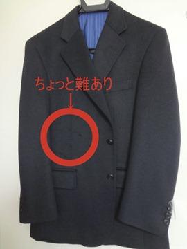 DSC00617e