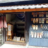 wooden Japanese sandals at Edo Wonderland in Nikko, Totigi (Tochigi) , Japan