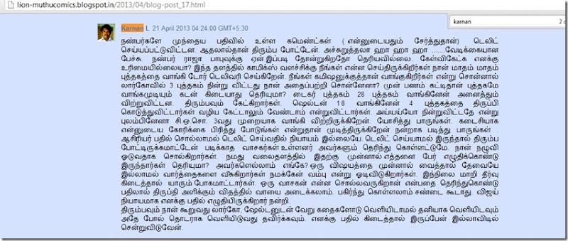 Karnan L 2nd Comment