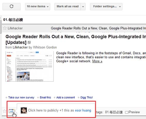 google reader google  -03