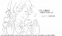 TwitAA 2014-01-18 12:38:22