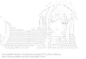 [AA]Kuroyukihime (Accel World)