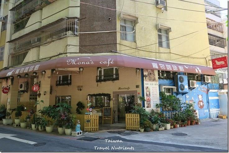 高雄Mona's Cafe, Mona House寵物友善餐廳,民宿 (4)