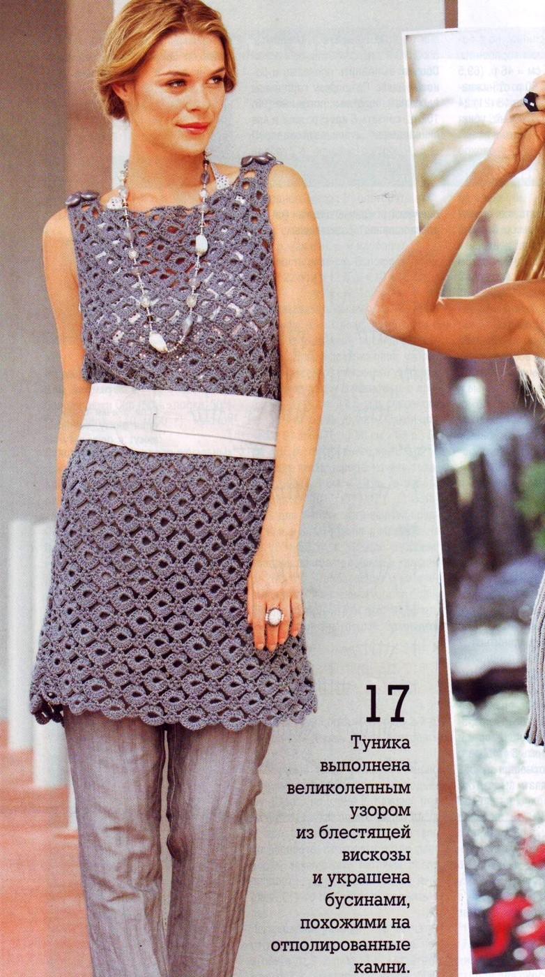 Платье туника крючком для начинающих