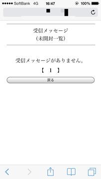 20140116164904.jpg