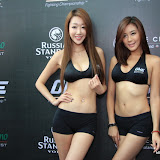 ONE FC Pride of a Nation Weigh In Philippines (10).JPG