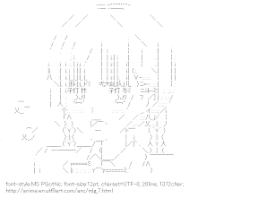 [AA]Suzuhara Izumiko Anger (RDG Red Data Girl)