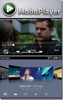 moboplayer_android_app
