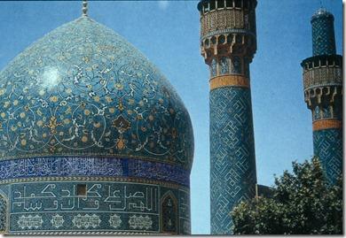 Loft-Allah Mosque