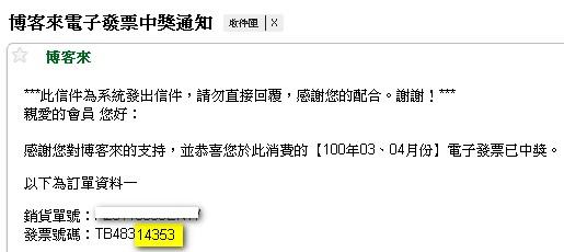 2011-05-26_194923.jpg
