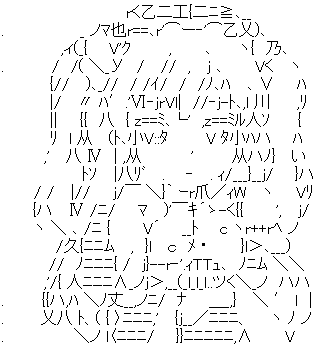羽瀬川小鳩(僕は友達が少ない)