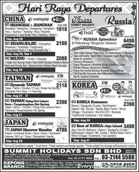 Summit-Holidays-Hari-Raya-Departures-2011-EverydayOnSales-Warehouse-Sale-Promotion-Deal-Discount