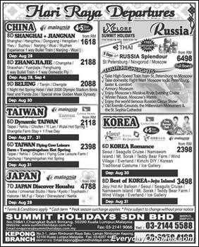 Summit-Holidays-Hari-Raya-Departures-2011-EverydayOnSales-Warehouse-Sale-Promotion-Deal-Discount