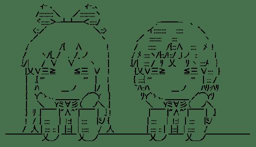 歳納京子 船見結衣(ゆるゆり)