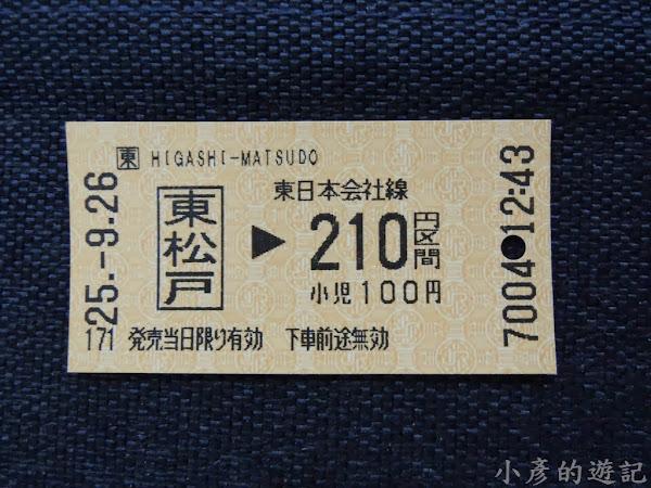 S_DSCN0375.jpg