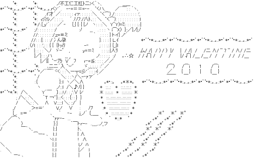 HAPPY VALENTINE 2010
