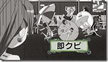 Majimoji Rurumo - 08 -25