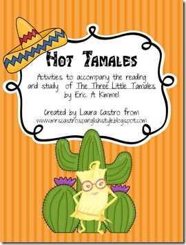 Hot Tamales - IMAGE PREVIEW
