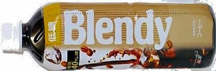 blendy